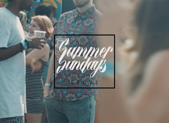SummerSunday_Cover_01