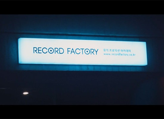 RecordFactory_2014_Party